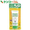 ユースキンS UVミルク SPF25 PA++ 40g[ケンコーコム ユースキン 紫外線対策 日焼け止め 子供用]【uvpro】