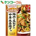 Cook Do 豚肉と玉ねぎの中華生姜焼き用 甘口 3-4人前[Cook Do(クックドゥー) 惣菜(そうざい)の素]