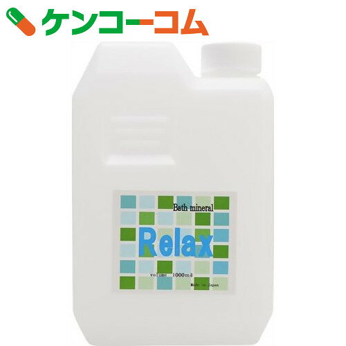 Relax 竹炭ミネラル水(入浴用) 1000ml[Relax 竹酢液]【あす楽対応】