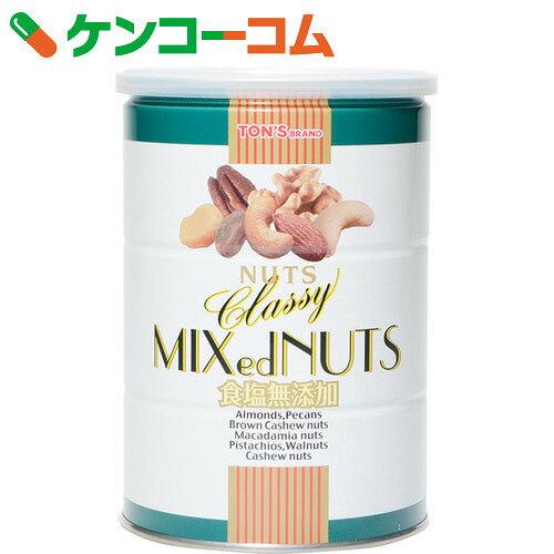 TON'S 食塩無添加 クラッシーミックスナッツ 缶 360g