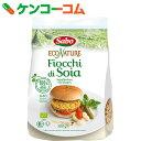 サボ ソイミート フレーク 300g[サボ 大豆たんぱく]【あす楽対応】