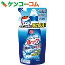 トイレのルック 除菌消臭EX つめかえ用 350ml[ルック 洗剤 トイレ用]【あす楽対応】