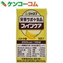 ジャネフ ファインケア バナナ風味 125ml×12個[ジャネフ 飲料(介護食)]【送料無料】