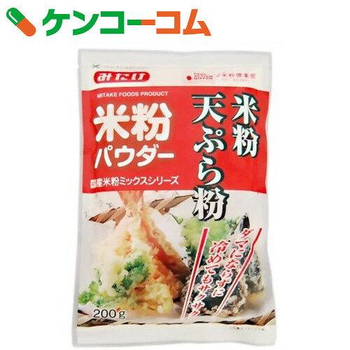 みたけ 米粉天ぷら粉 200g