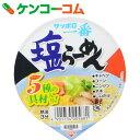 サッポロ一番 塩らーめん ミニどんぶり 41g×12個[サッポロ一番 カップ麺]
