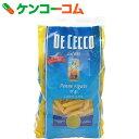 ディチェコ(DE CECCO) No.41 ペンネ リガーテ 500g