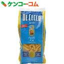 ディチェコ(DE CECCO) No.34 フスィリ 500g[DE CECCO(ディチェコ) フジッリ]【あす楽対応】