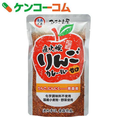 ひろさき屋 直火焼 りんごカレー・ルー 甘口 150g[カレールウ]