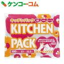 キッチンパック 300枚[サンシャインポリマー キッチンバッグ(袋)]