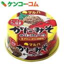 マルハ かにみそ かに肉入り 50g[マルハ カニ缶(かに缶)]【あす楽対応】