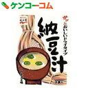 永谷園 納豆汁 3袋入[永谷園 インスタント味噌汁(即席味噌汁)]
