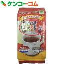 ひしわ 有機 はと麦茶 水出し・お湯出し両用 5g×20袋[ひしわ はとむぎ茶(ハトムギ茶)]