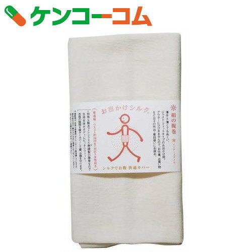お出かけシルク 絹の腹巻 薄手 ホワイト 普通幅 ウエスト約78cmまで 女性向き