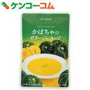 JAふらの かぼちゃのポタージュスープ 160g[JAふらの スープ(レトルト)]