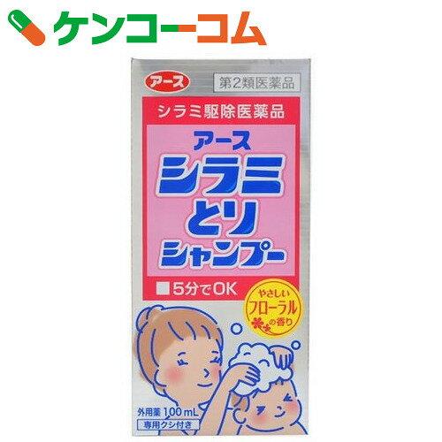 【第2類医薬品】アース シラミとりシャンプー 100ml