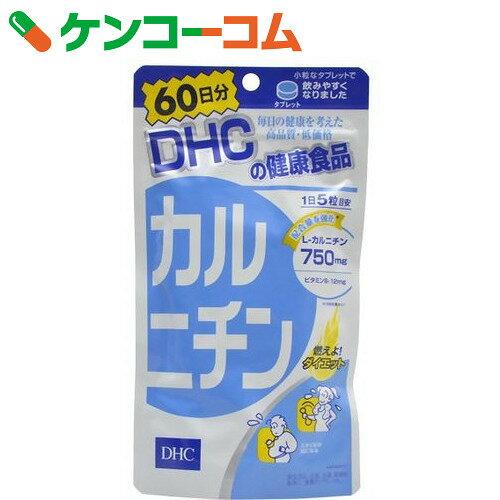 DHC カルニチン 60日分 300粒[DHC サプリメント L-カルニチン]【あす楽対応】