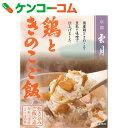 京都雲月 炊込みご飯の素 鶏ときのこご飯 お米3合用(3-4人前)