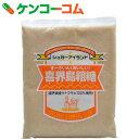 喜界島粗糖 400g[粗糖(原糖)]