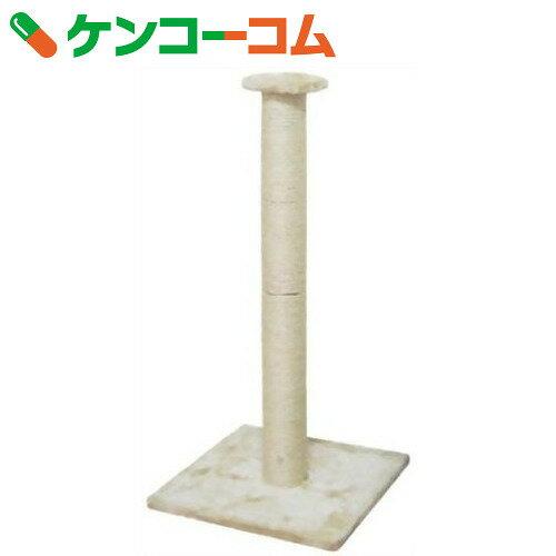 キャットスカイタワー Pole アイボリー【送料無料】