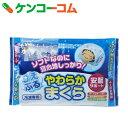 ひえぷる やわらかまくら 冷凍専用[ひえぷる 氷枕(アイスまくら)]