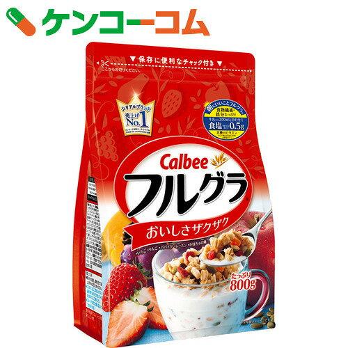 カルビー フルーツグラノーラ フルグラ 800g 徳用×6個【送料無料】