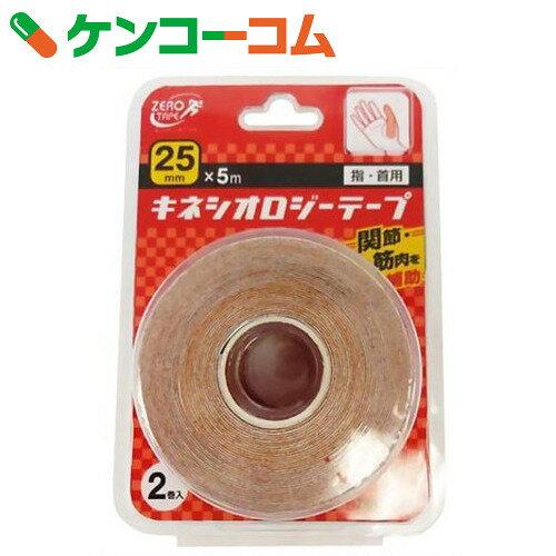ZERO テックス キネシオロジーテープ 指・首用 25mm×5m 2巻入