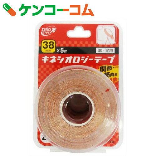 ZERO テックス キネシオロジーテープ 肩・足用 38mm×5m 2巻入