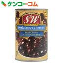 S&W ダークスウィートチェリー 439g×12個入[S&W チェリー(缶詰)]【送料無料】