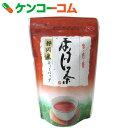 静岡産 ほうじ茶 ティーバッグ 5g×20ヶ