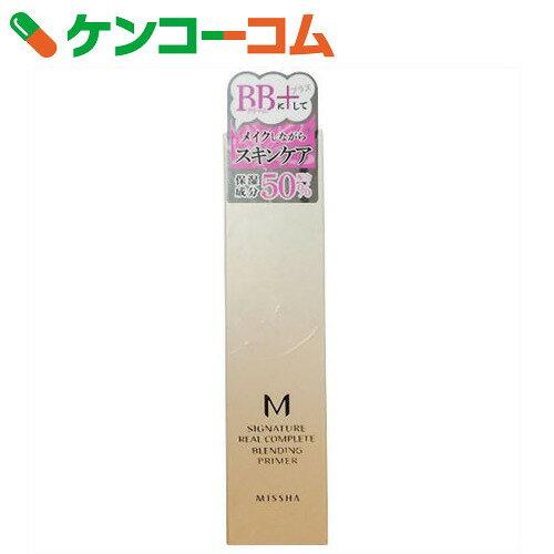 ミシャ シグネチャー ブレンディング プライマー (化粧下地) 20g