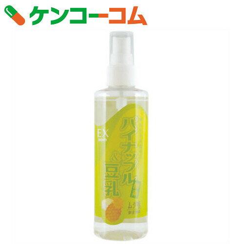 パイナップル&豆乳 ローション エキストラソフト 200ml【送料無料】