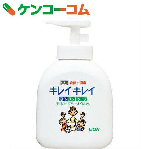 キレイキレイ 薬用液体ハンドソープ 250ml