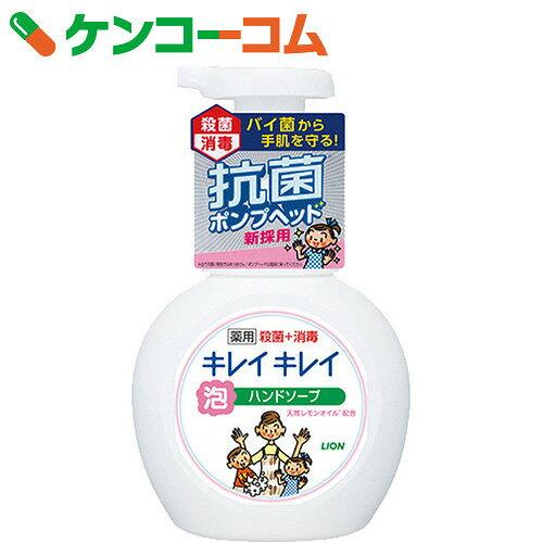 キレイキレイ 薬用泡ハンドソープ 250ml