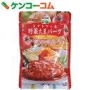 三育 トマトソース風野菜大豆バーグ×15個入[三育フーズ 低コレステロール食品]【送料無料】