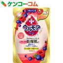 ウルモア 保湿入浴液 クリーミーベリーの香り 詰替用 480ml(入浴剤)