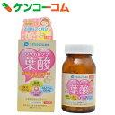 ワダカルママ 葉酸 120粒[ワダカル 葉酸]【あす楽対応】