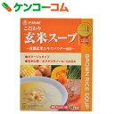 ファイン 玄米スープ ポタージュタイプ 8袋[ファイン 玄米スープ]