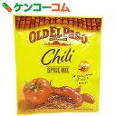 オールド・エルパソ チリ スパイスミックス 35g