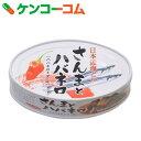 K&K 日本近海どり さんまとハバネロ 100g[K&K さんま缶(さんまの缶詰)]