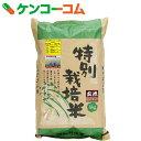 ムソー 平成28年度 特別栽培米 妹背牛ななつぼし 玄米 5kg[ムソー 玄米]【送料無料】
