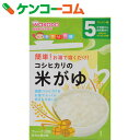 和光堂 手作り応援 コシヒカリの米がゆ 5ヶ月頃から 10包[和光堂 手作り応援 ベビーフード ごはん類]