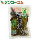 ムソー 有機高菜漬 200g[ムソー 漬物]【あす楽対応】