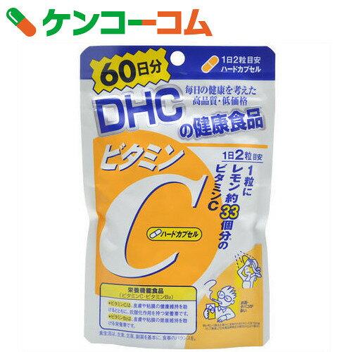 DHC ビタミンC 60日分 120粒【1_k】