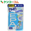 DHC EPA 20日分 60粒[DHC サプリメント EPA]