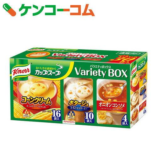 クノール カップスープ バラエティボックス 30袋入【13_k】