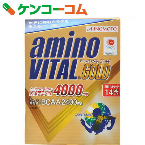 アミノバイタル ゴールド 14本入