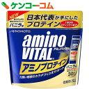 アミノバイタル アミノプロテイン バニラ味 30本入【送料無料】