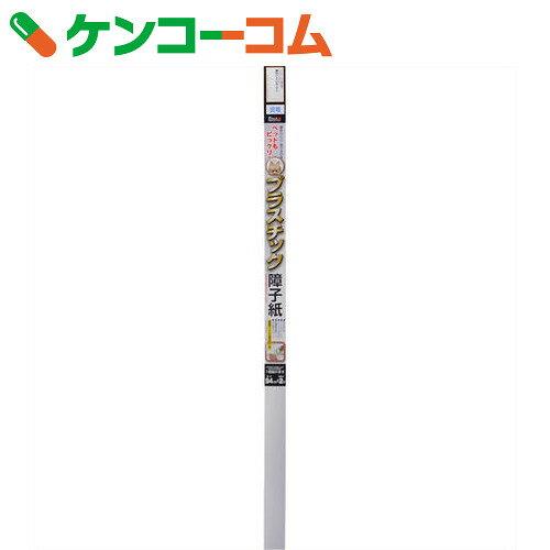 ONAO プラスチック障子紙 雲竜 94cm×2m