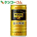 ワンダ 金の微糖 185g×30本[ワンダ コーヒー飲料(微糖・低糖)]【送料無料】