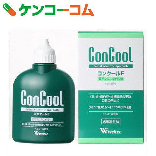 コンクール コンクールF 100ml[ケンコーコム コンクール 虫歯予防]